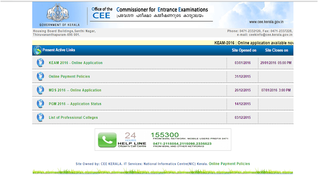 psc online registration instructions