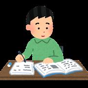 勉強をしている人のイラスト(男性)