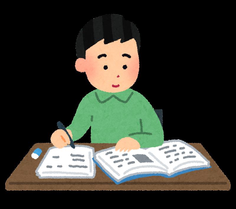 学問・勉強法ランキング - honto