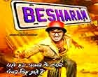 Watch Hindi Movie Besharam Online
