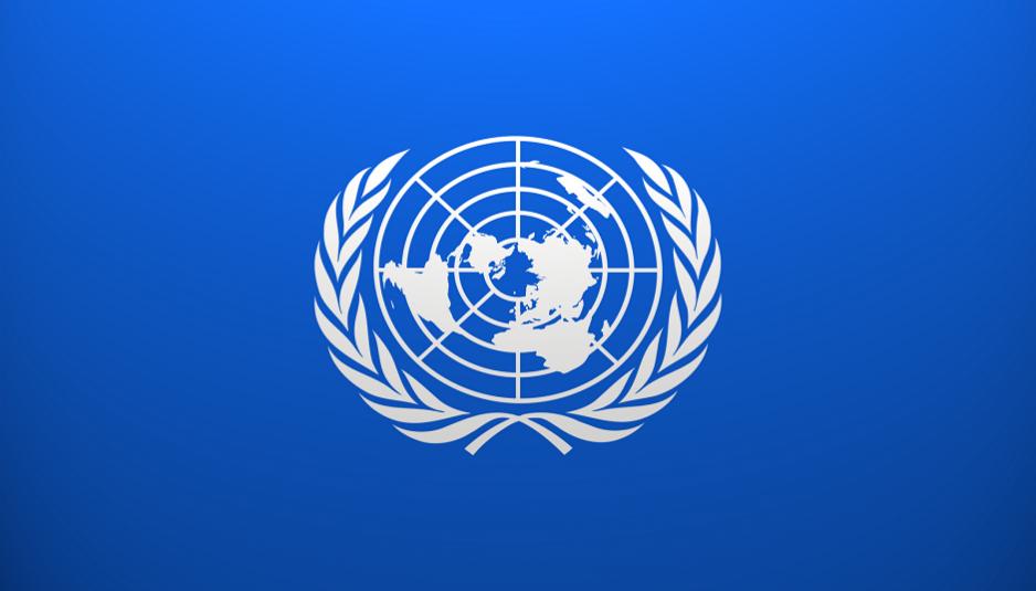 Bandera de Naciones Unidas. Representa al planeta Tierra