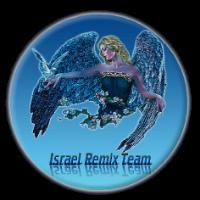 U.E Israel Forum