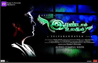 Irandaam Ulagam - Audio Song