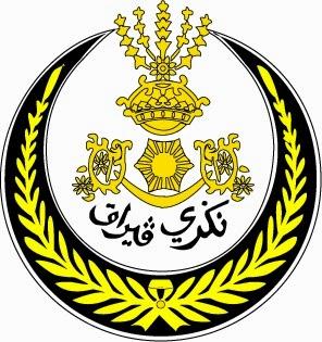 Logo Kerajaan Negeri Perak
