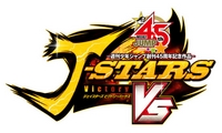 J-Stars Victory VS, Chinyuki : Taro to Yukaina Nakama Tachi, Pyū to fuku! Jaguar, Actu Jeux Video, Jeux Vidéo, Namco Bandai, Shonen Jump, Shueisha,