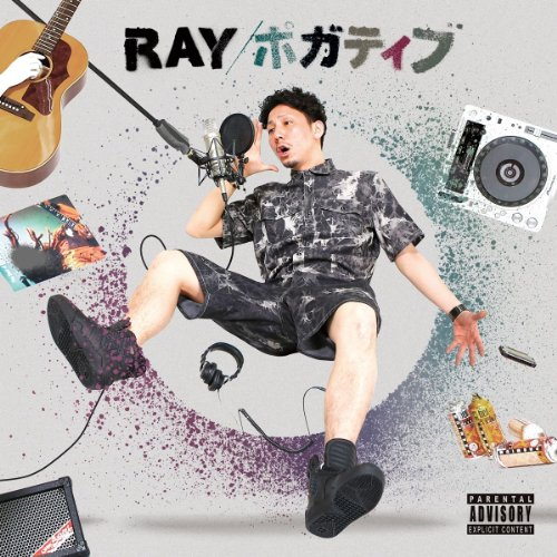 RAY – ポガティブ/Ray – Pogative (2014.07.02/MP3)