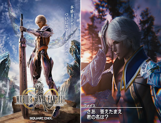 MOBIUS FINAL FANTASY Apk Downlaod