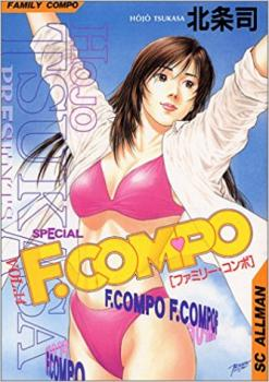 Family Compo Manga