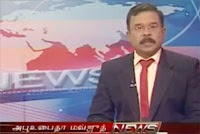 ITN Tamil News Sri Lanka – 27th November 2014