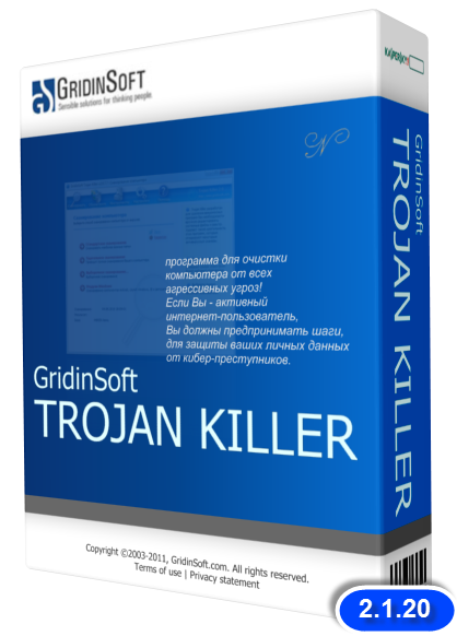 GridinSoft Trojan Killer 2.2.6.2 (x64)