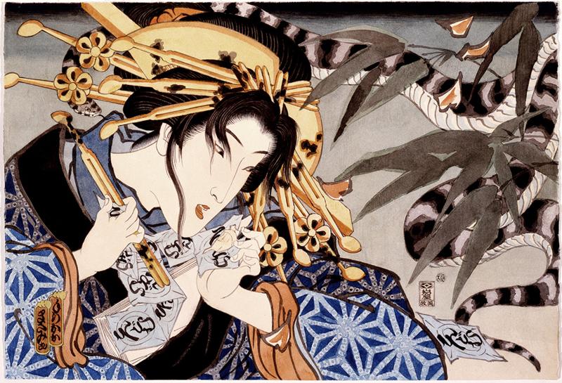 Doctor Ojiplático. Masami Teraoka. Artwork