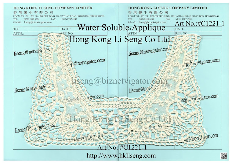 Water Soluble Applique Manufacturer - Hong Kong Li Seng Co Ltd