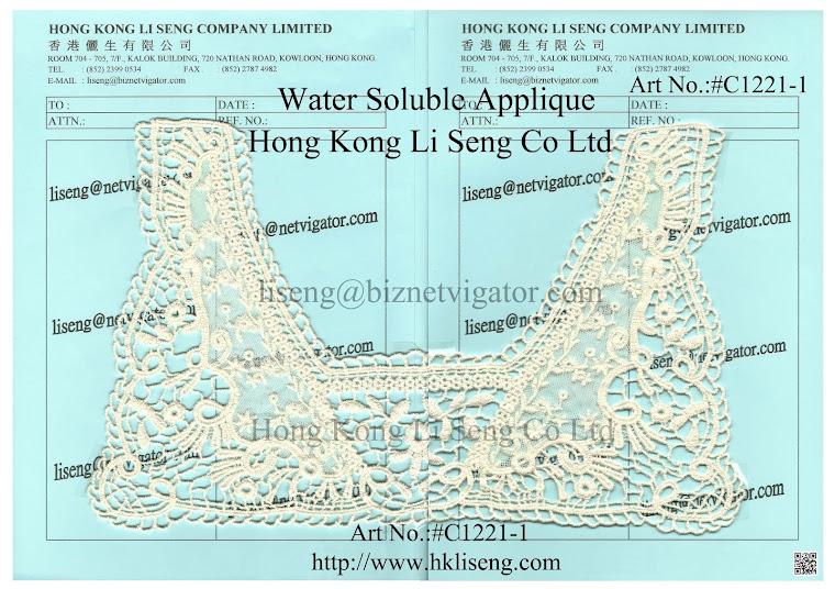 Water Soluble Applique Manufacturer - Hong Kong Li Seng Co Ltd