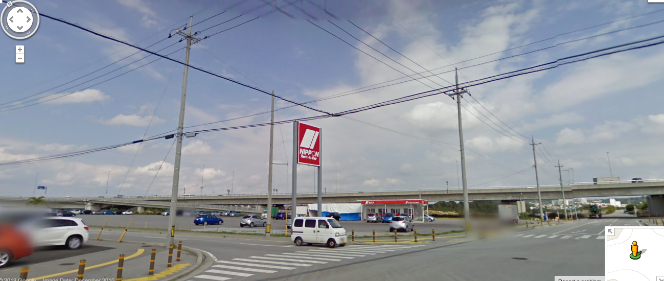 Nippon Rent A Car New Chitose Airport