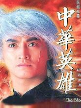 Trung Hoa Anh Hùng 2 - The Blood Sword 2 - 1991