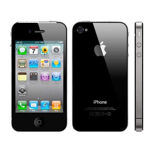 Mengintip Produk Teranyar dari IPhone 4s Harga Sangat Terjangkau