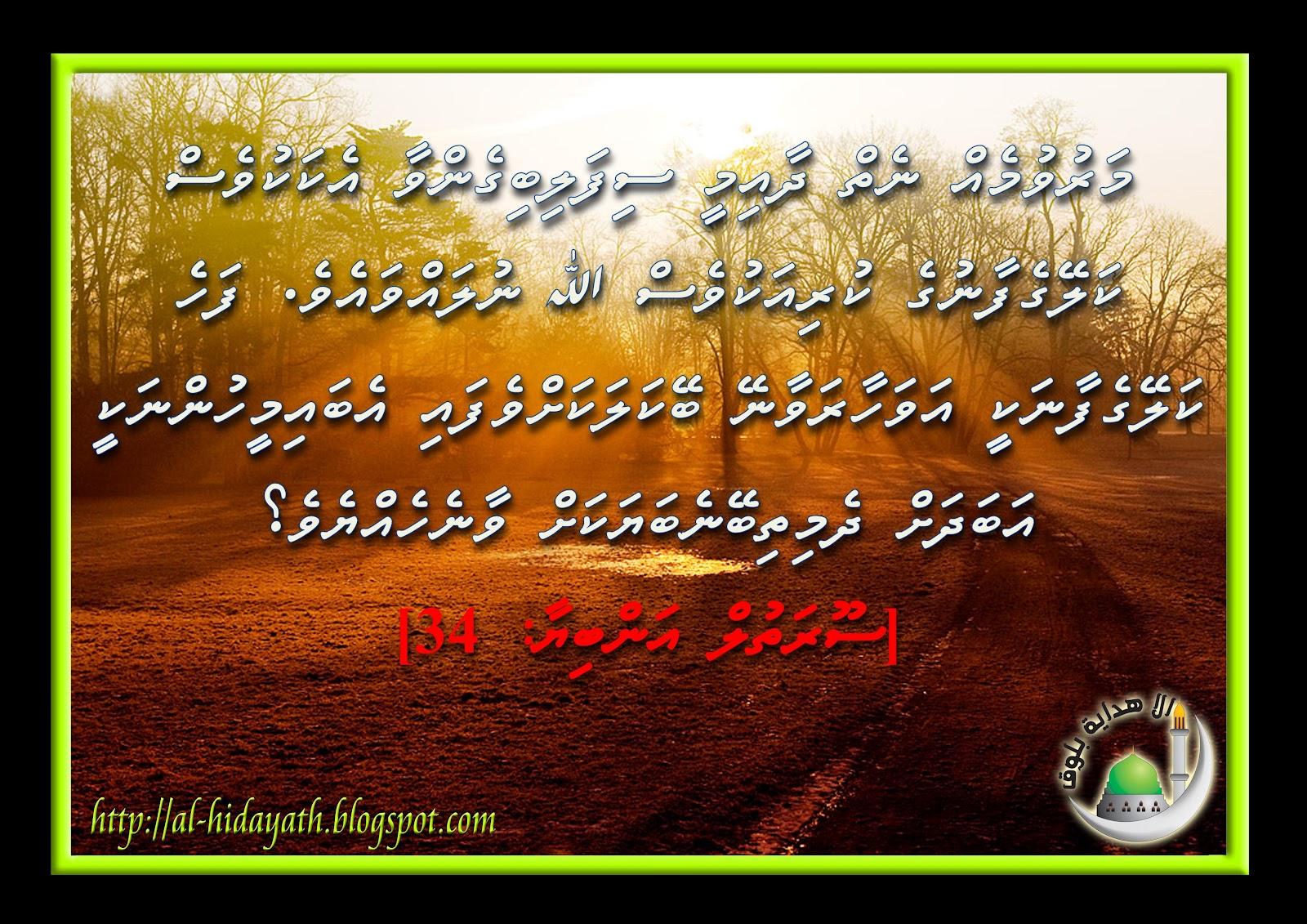 http://1.bp.blogspot.com/-x7obu07Gg28/UFAqs1VIvoI/AAAAAAAAAeM/GZupx8TRPG8/s1600/Wallpaper%2Bbrush%2Bscript%2Bfont.jpg