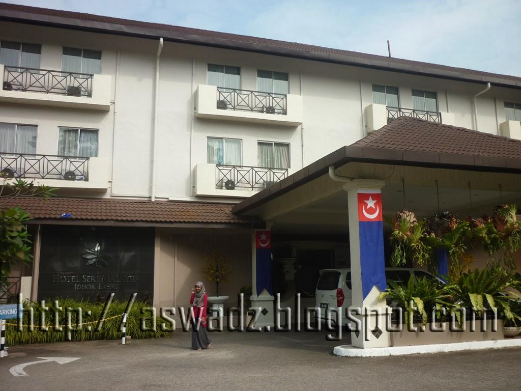 hotel seri malaysia,johor bahru