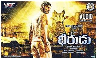 Dheerudu Telugu Songs