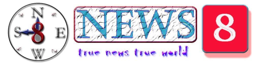 NEWS8TH