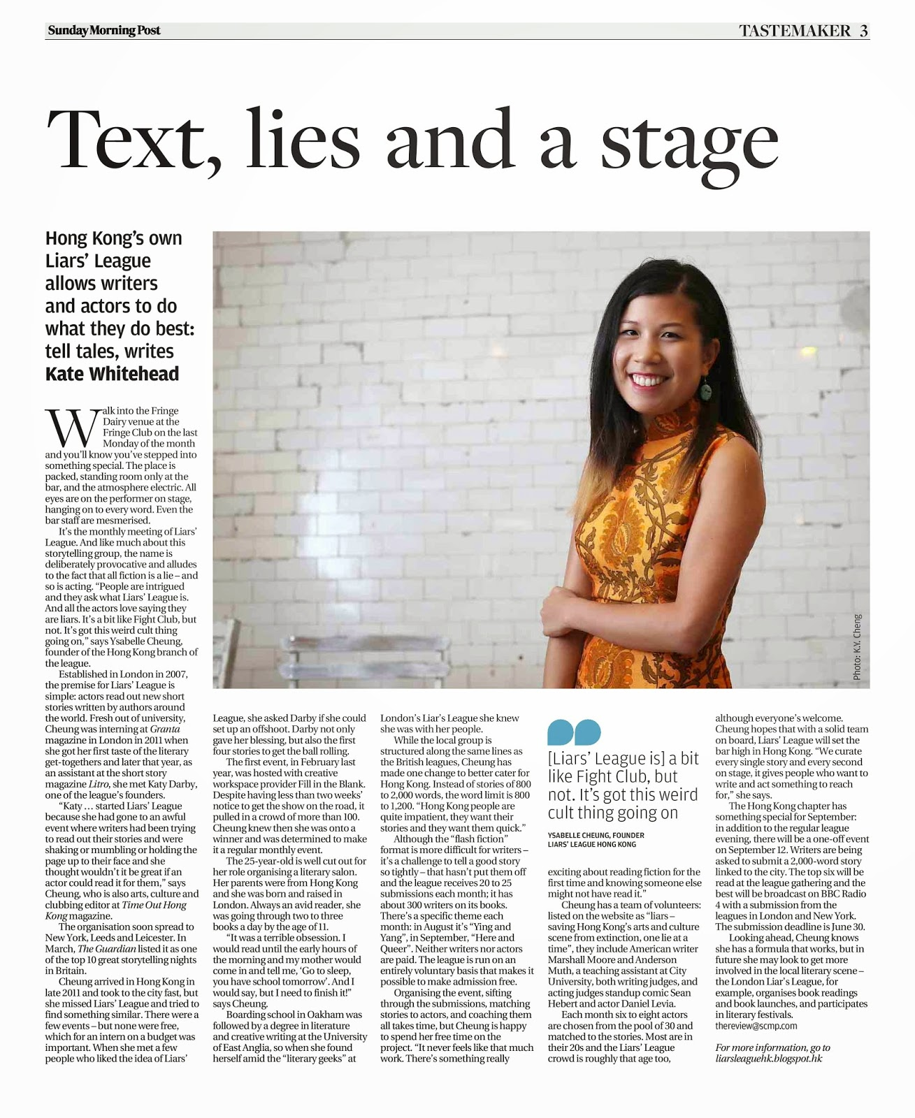 http://www.scmp.com/lifestyle/arts-culture/article/1531625/liars-league-brings-together-actors-and-writers-tell-fiction