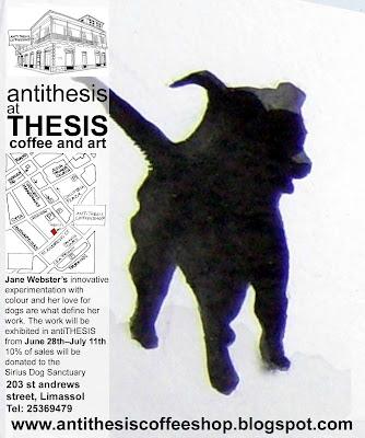 thesis limassol vakis