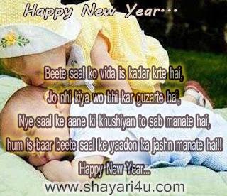 Hindi New Year Shayari - Beete Saal Ko
