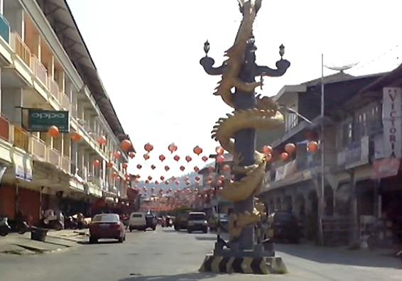 Patung Naga Singkawang