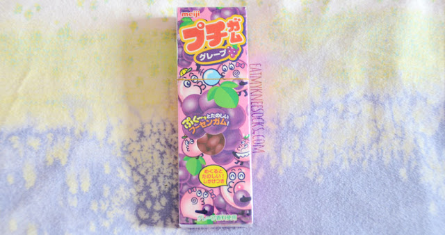 The adorable fruit-flavored Meiji Petit Bubblegum is sweet and chewy, great for summer.