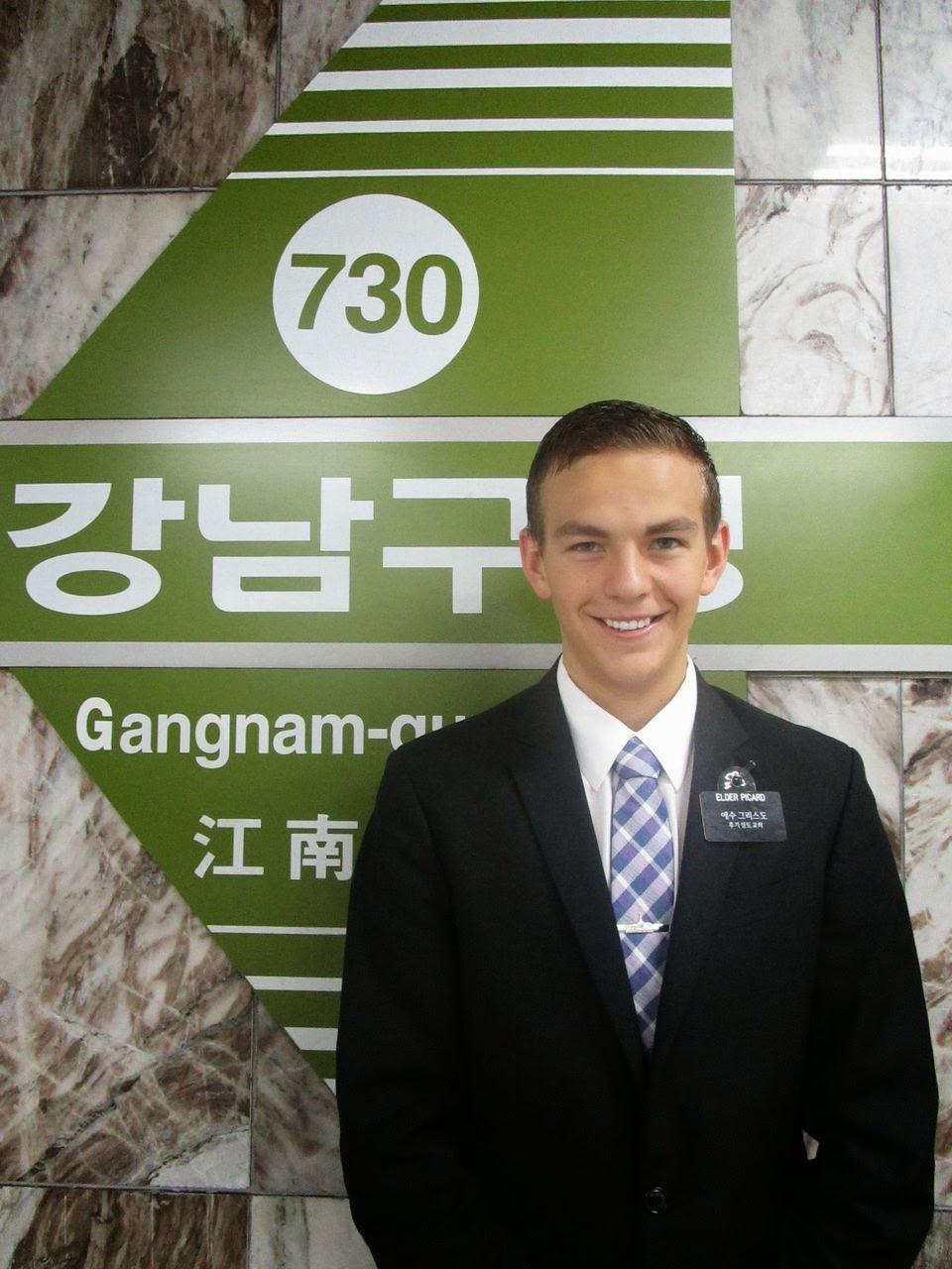 Gangnam, Korea