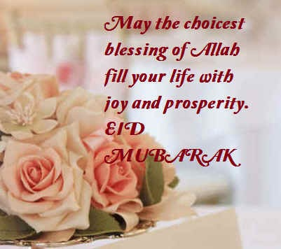 Eid and ramadan celebration eid 2014 sms greeting messages happy eid mubarak m4hsunfo