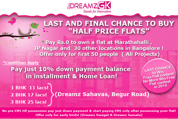 Dreamz-Infra-Offers-Discounts