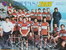 ZOPPAS - ZEUS