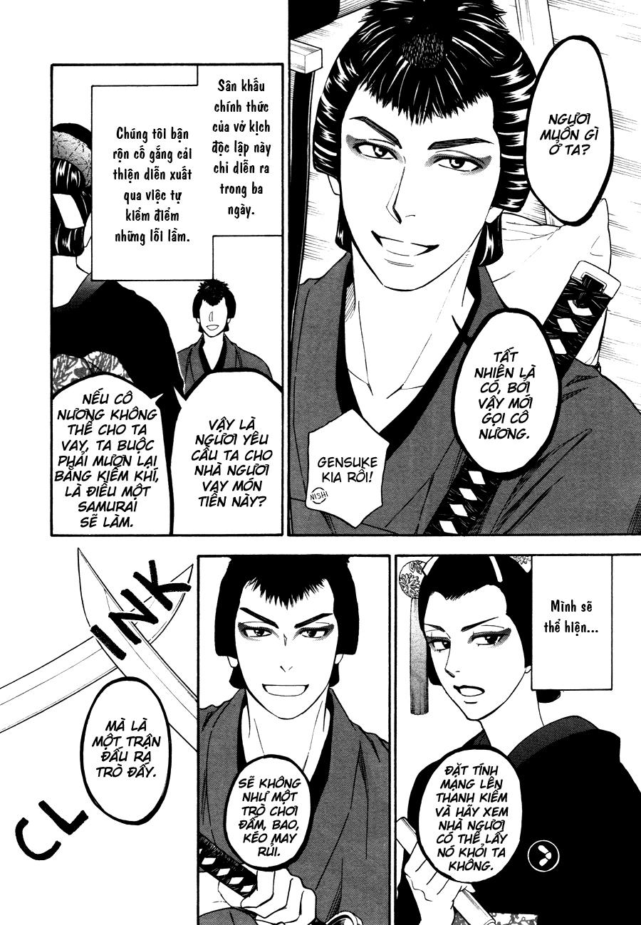 Hanakoi tsurane chap 7