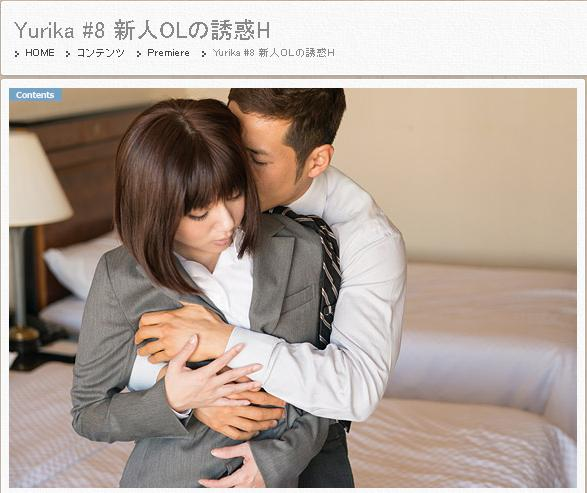 Chd-Cutea 2013-01-04 No.286 Yurika #8 新人OLの誘惑H [79P23.6MB] 07250