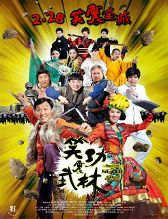 Ver online: Princess and Seven Kung Fu Masters (笑功震武林) 2013