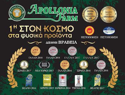 Apollonia farm