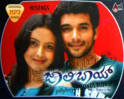 Jolly days kannada film download