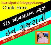 http://haridpatel.blogspot.com/p/blog-page_79.html?spref=bl