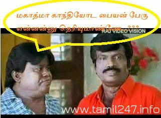 Senthil goundamani jokes in tamil, Goundamani senthil comedy