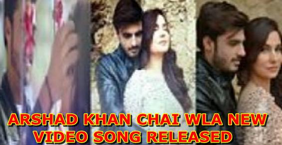 ARSHAD KHAN CHAI WALA NEW VIDEO SONG