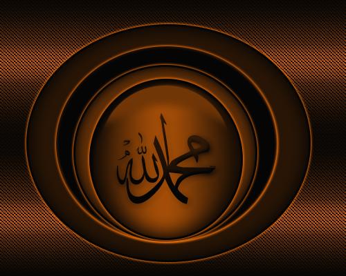 [Resim: Muhammed-ve-Allah-Yazili-button-tasarim-fullturuncu.png]
