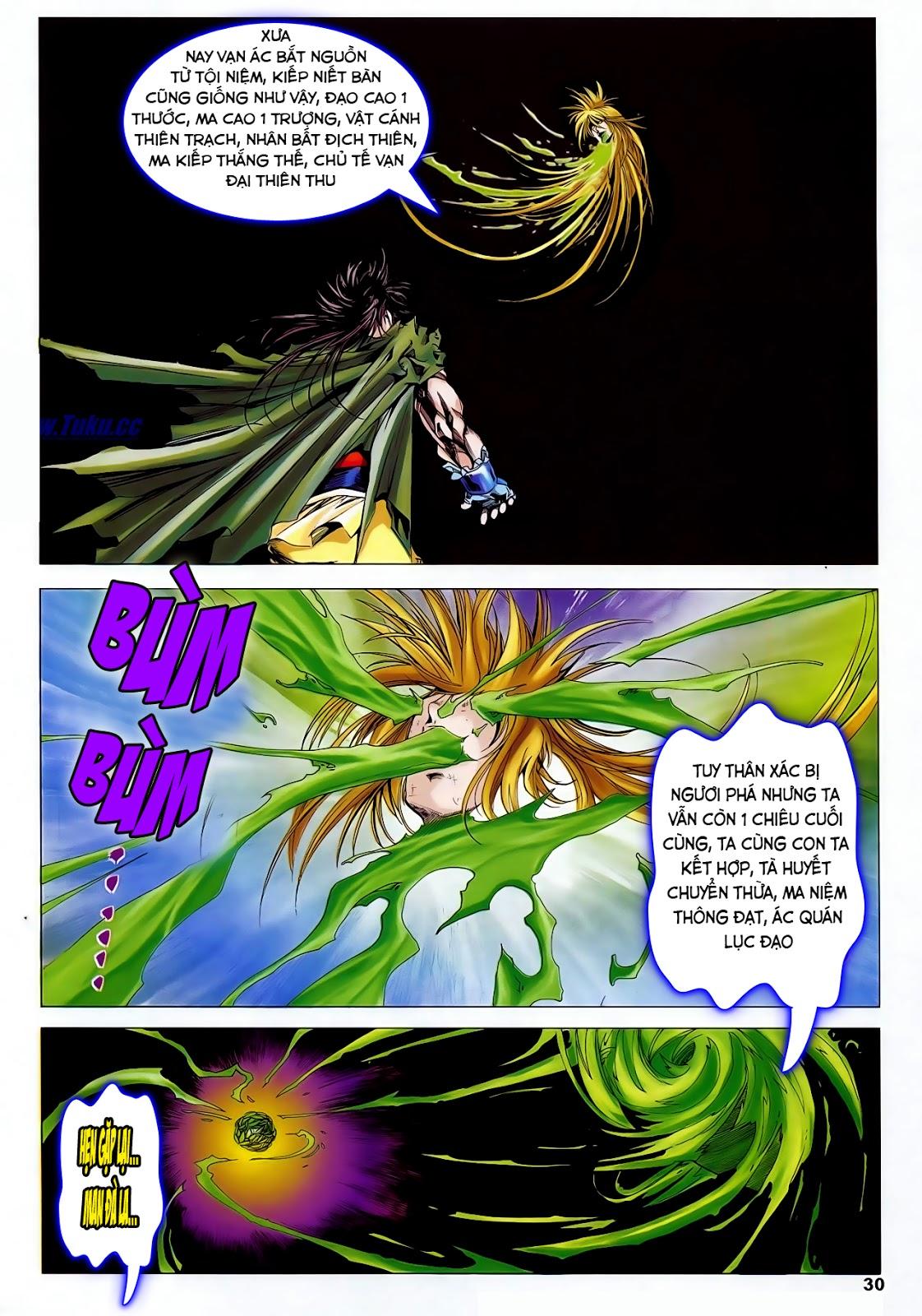 Lục Đạo Thiên Thư chap 47 - Trang 32