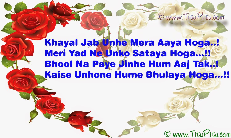 Urdu-Shayari-for-lover