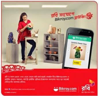Robi-Bikroy.com-Browsing-Free