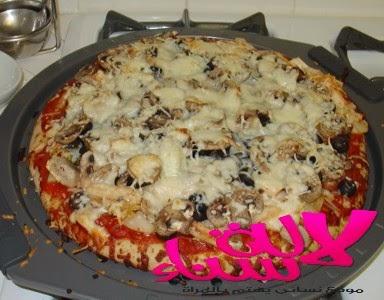 تحضير بيتزا بالفطر رائعة