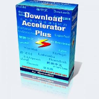 Download Software Download Accelerator Plus 10.0.2.8 Beta