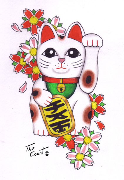 the foxy lady thinks out loud cute maneki neko sightings tokyo edition. Black Bedroom Furniture Sets. Home Design Ideas