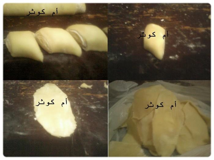 شهيوات رمضان 2013 الحنيفيات بالعسل ...