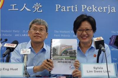 ahpetc financial report 2014 2015